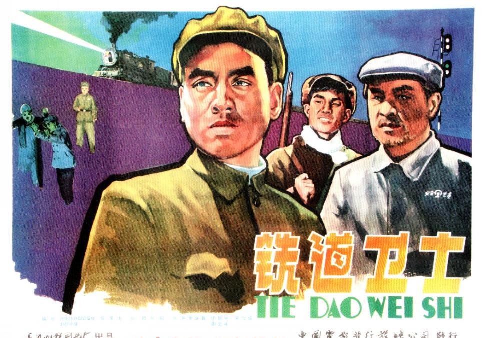 """《中国电影报道》""""银幕上的抗美援朝""""24日播出 第2张"""