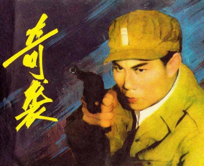 """《中国电影报道》""""银幕上的抗美援朝""""24日播出 第4张"""