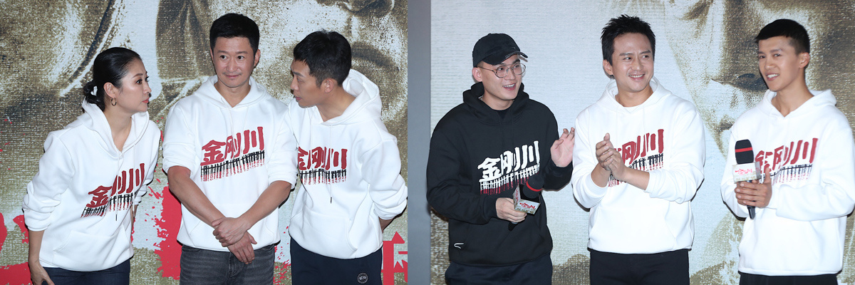 《金刚川》举行全球首映 吴京谈与张译特别的缘分