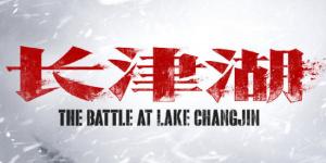抗美援朝70周年《长津湖》正式开机 易烊千玺出演