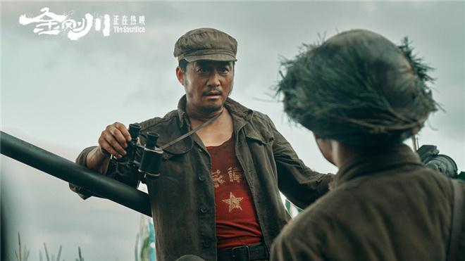 """代入感极强!《金刚川》曝""""战地无声""""版预告 第6张"""