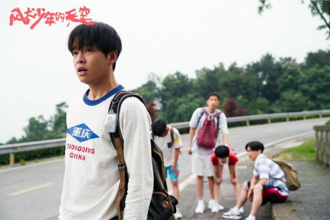 """《风犬少年的天空》收官 彭昱畅饰""""老狗""""获好评"""