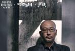 抗美援朝题材影片《金刚川》正在热映中。日前,众主创联手《芭莎电影》为观众奉上了一场银幕之外的视觉盛宴。
