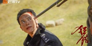 《狂猎》杀青 尹昉秦昊联手打造反盗猎传奇故事