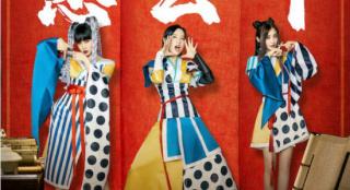 《赤狐书生》推广曲预告 黄龄李斯丹妮张含韵助阵