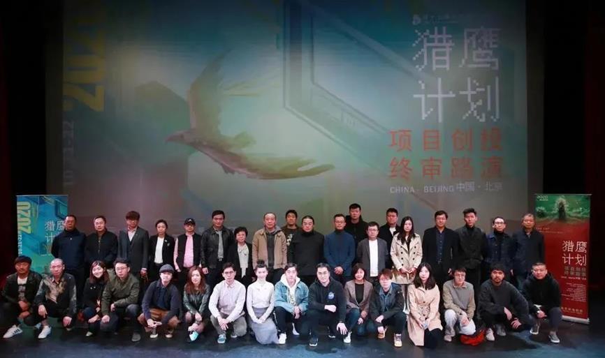 致敬英雄 光影未来!第十五届华语青年电影周终结 第8张