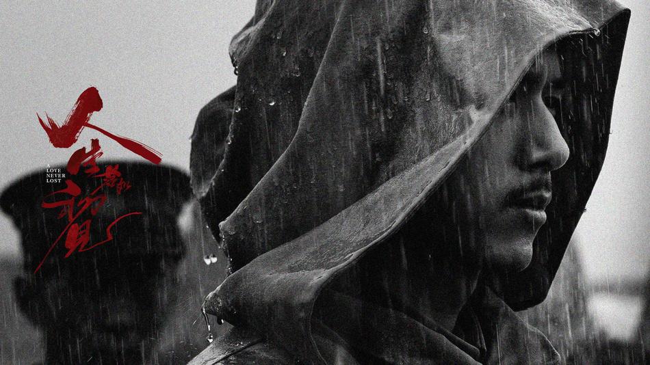 """《【杏鑫娱乐代理分红】《人生若如初见》杀青 曝主创""""静待再见版""""剧照》"""