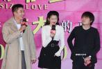 """10月27日晚,电影《月半爱丽丝》在京举行首映。导演张林子携主演关晓彤、黄景瑜、官鸿、潘一飞亮相映后见面,分享拍摄感受。关晓彤在现场也谈到和两位男演员合作的感受,称赞黄景瑜有种邻家身边的感觉,官鸿的角色也是""""帅到发光""""。"""