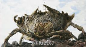 地球生物大变异,螃蟹比坦克都大,95%人类死于巨兽之战!