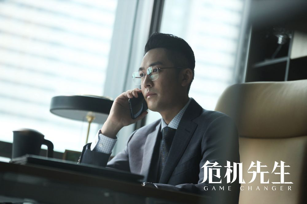 《危急先生》首曝预告 黄晓明直面社会危急事宜 第3张