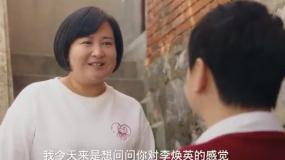 (下载beplay娱乐平台)喜剧电影《你好,李焕英》发布定档预告片