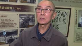 探訪中國電影博物館 揭秘《金剛川》造型設計