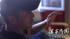 《保家衛國——抗美援朝光影紀實》張涵予配音特輯