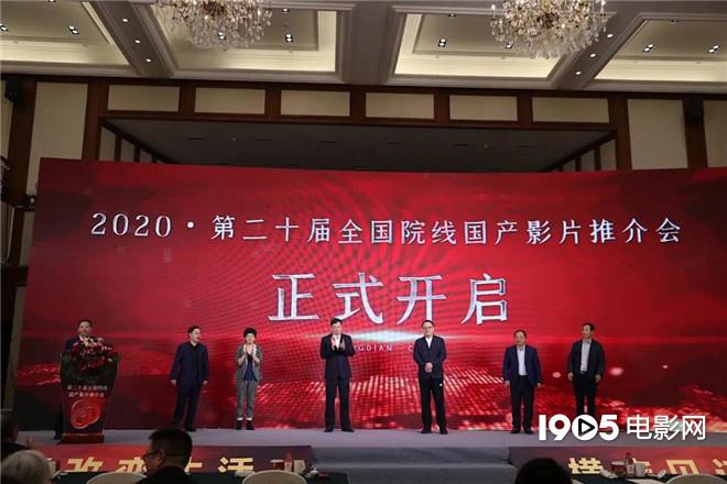 沈腾贾玲陈思诚新片曝光 41部国产新片组团亮相