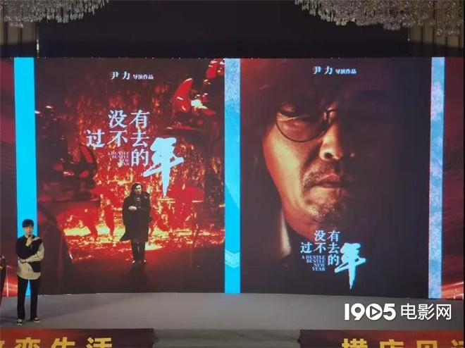 沈腾贾玲陈思诚新片曝光 41部国产新片组团亮相 第9张