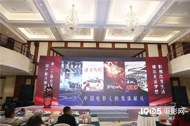 沈腾贾玲陈思诚新片曝光 41部国产新片组团亮相 第11张