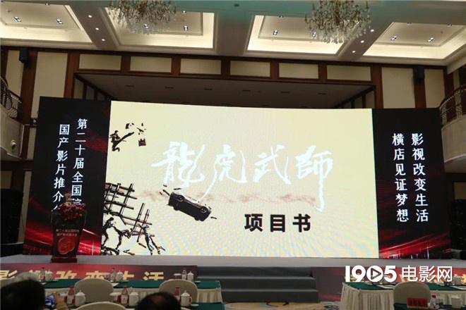 沈腾贾玲陈思诚新片曝光 41部国产新片组团亮相 第24张