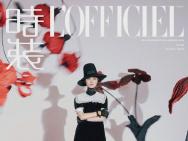 飒!李宇春花间光影大片发布 西装造型酷帅十足