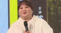 """全国院线国产影片推介会开幕 关晓彤演""""大码""""女孩喜忧参半"""