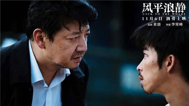 11月观影指南 | 张艺谋刘德华等32部新片引爆影市 第10张