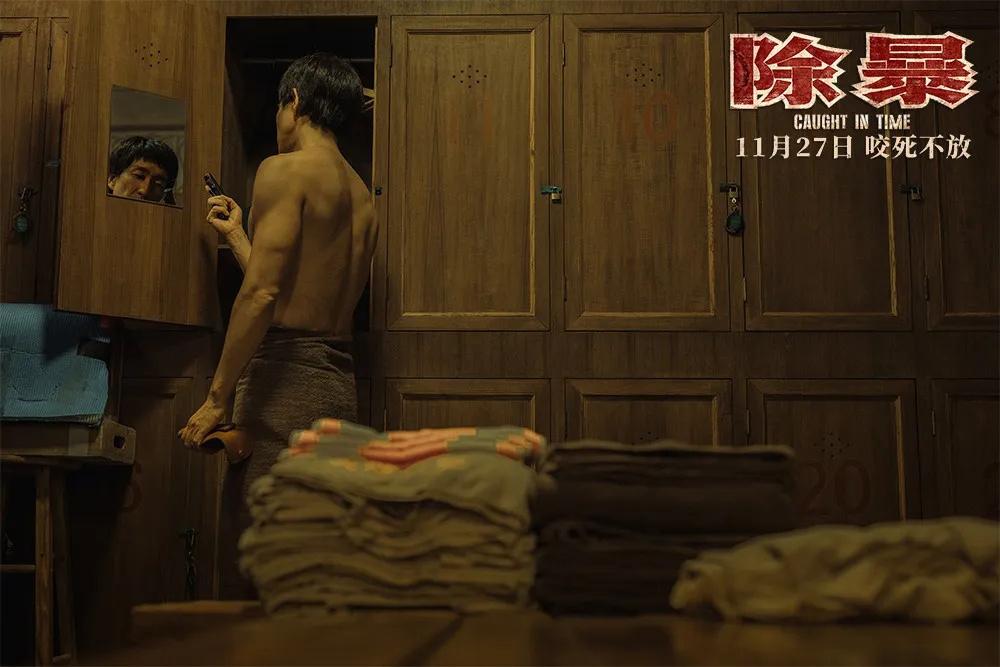 11月观影指南 | 张艺谋刘德华等32部新片引爆影市 第13张