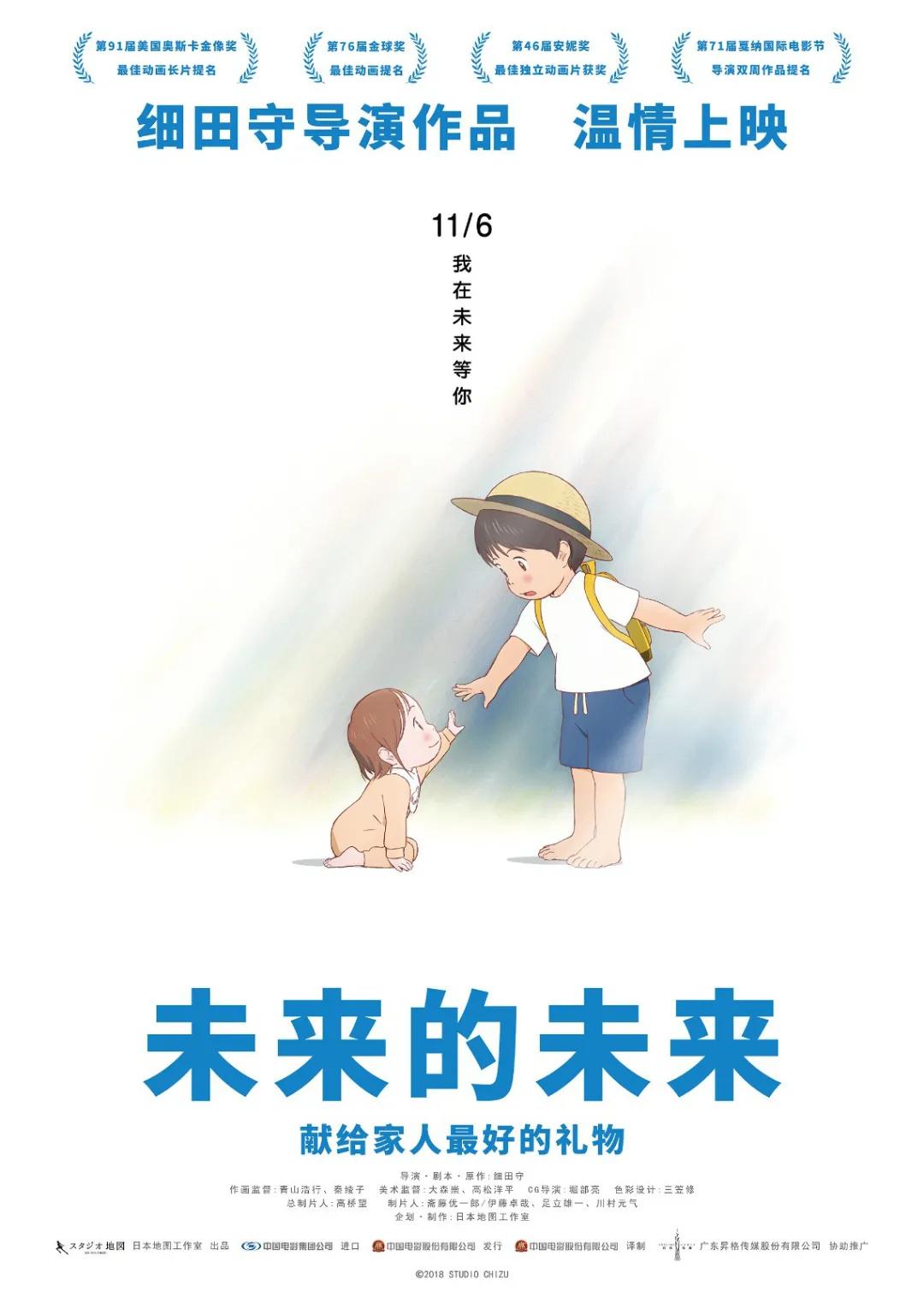 11月观影指南 | 张艺谋刘德华等32部新片引爆影市 第19张