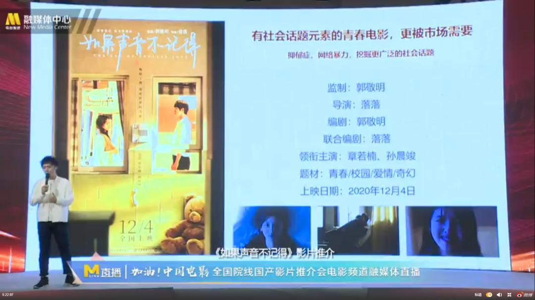 《侍神令》定档2021大年初一 50部新片在这出发  第5张