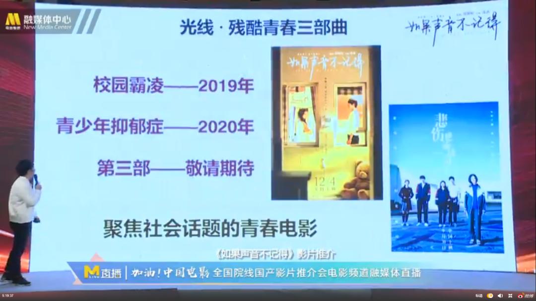 《侍神令》定档2021大年初一 50部新片在这出发  第6张