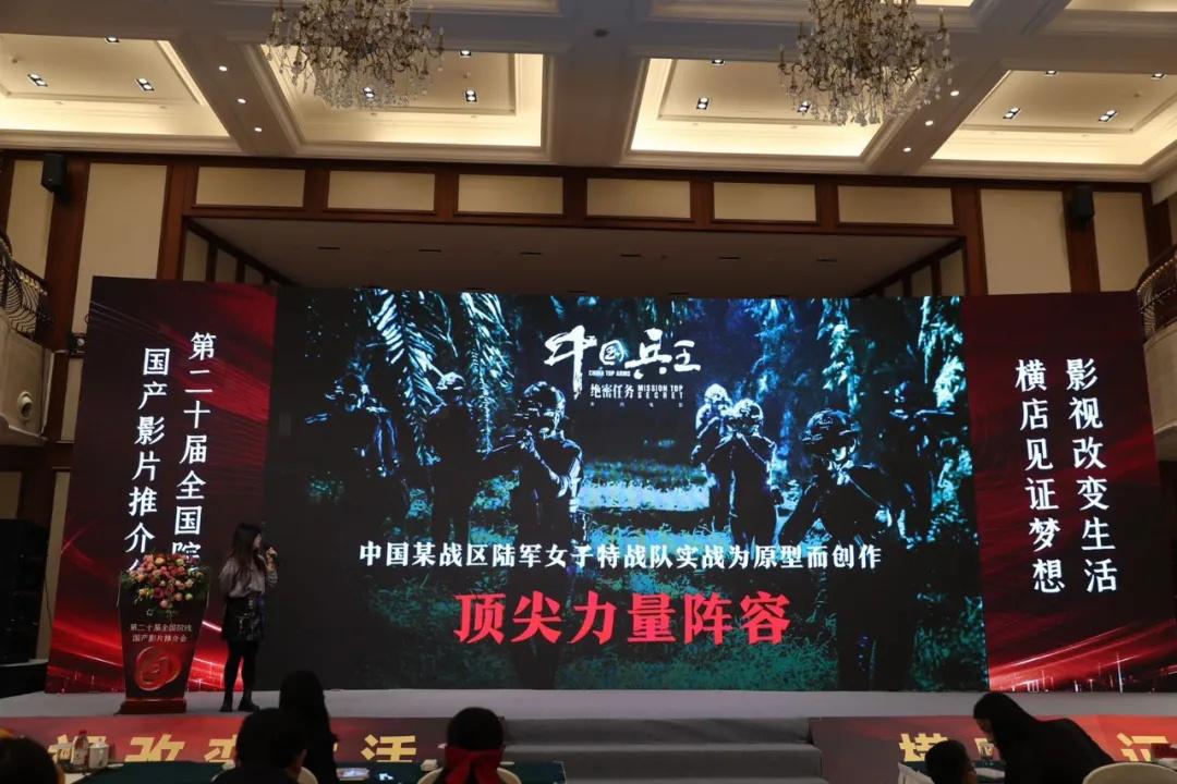 《侍神令》定档2021大年初一 50部新片在这出发  第15张