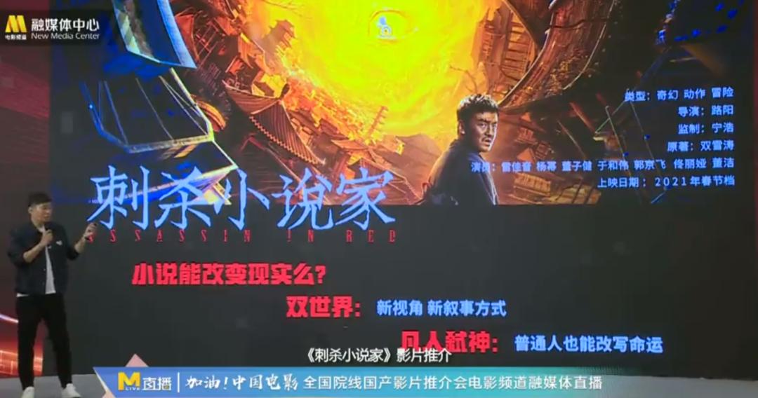 《侍神令》定档2021大年初一 50部新片在这出发  第18张