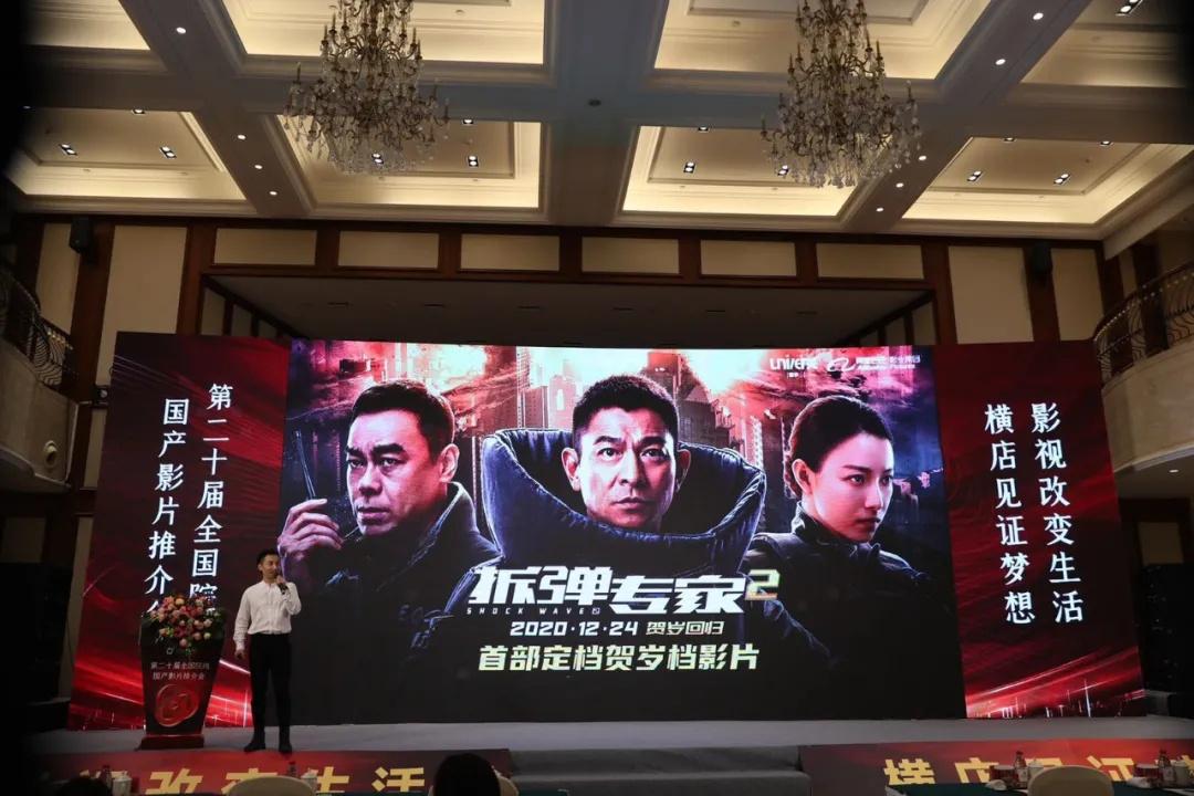 《侍神令》定档2021大年初一 50部新片在这出发  第19张