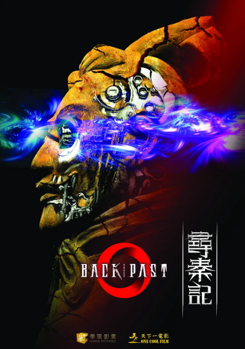 《侍神令》定档2021大年初一 50部新片在这出发  第23张