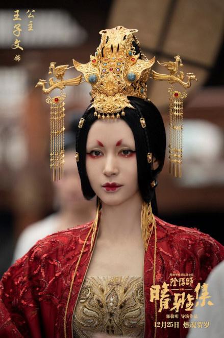 郭敬明《晴雅集》幕后揭秘 赵又廷王子文造型唯美