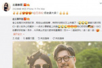 王岳伦退出李湘关联公司 婚变传闻登上热搜首位