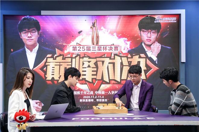 柯洁三星杯夺冠 胡先煦见证中国最年轻八冠王降生 第1张