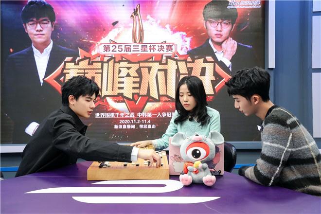 柯洁三星杯夺冠 胡先煦见证中国最年轻八冠王降生 第2张