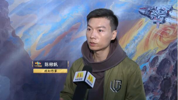 飞跃2020,中国科幻电影将是这些创作者的天下 第9张