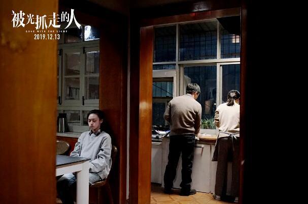 飞跃2020,中国科幻电影将是这些创作者的天下 第8张