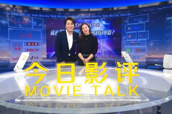 飞跃2020,中国科幻电影将是这些创作者的天下 第3张