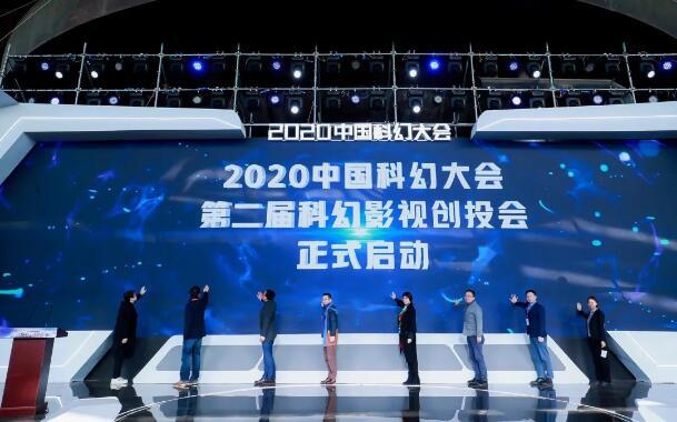 飞跃2020,中国科幻电影将是这些创作者的天下 第1张
