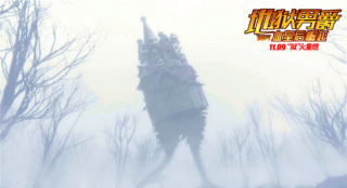 《地狱男爵》11月9日全国上映 震撼视效冲破银幕