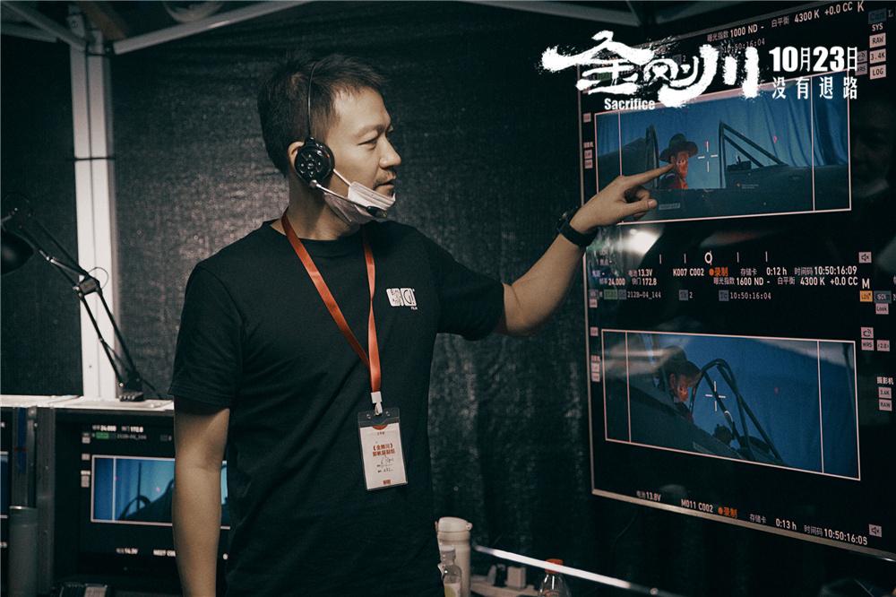 《金刚川》虚拟拍摄特辑 郭帆:12天完成动态预览 第2张