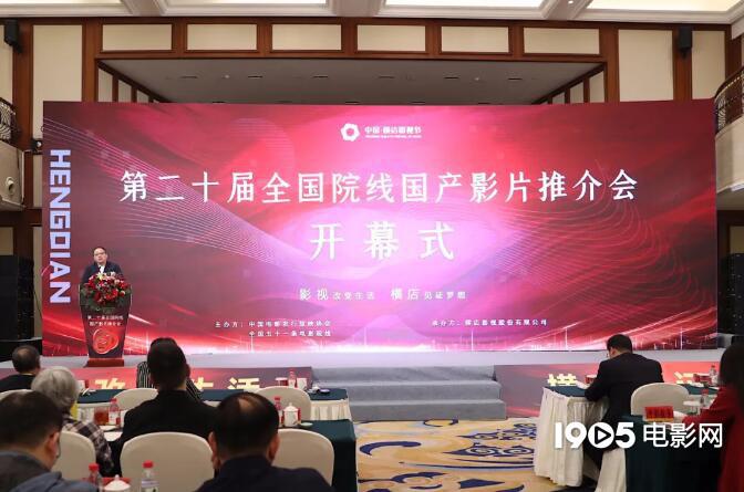中国电影 机会来了!将向世界讲述中国的故事