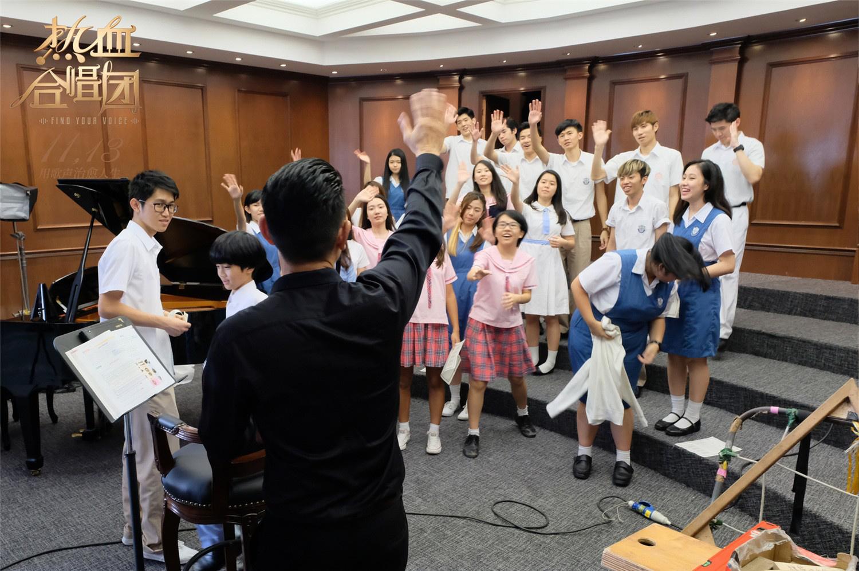 《热血合唱团》发布角色特辑 刘德华诠释热血教师