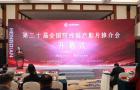 中国电影,机会来了!将面向世界讲述中国故事
