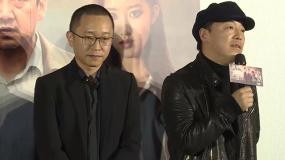 《风平浪静》首映现场 黄渤、宋佳、章宇发表对影片的看法