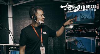 《金剛川》虛擬拍攝特輯 郭帆:12天完成動態預覽