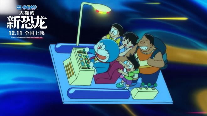 《哆啦A梦》系列50年《大雄的新恐龙》文件12.11