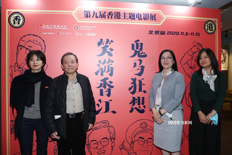 第9届香港影展启动 成龙周星驰经典影片天下巡展