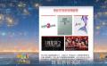 動畫、科幻類型電影項目增多 《晴雅集》是郭敬明最好的作品?